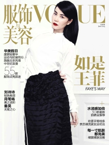faye-wong-vogue-china-1