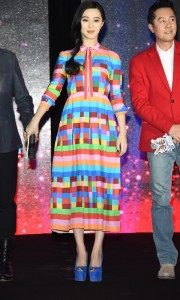 fanbingbing-amazing-chinese-tv-show-press-conference