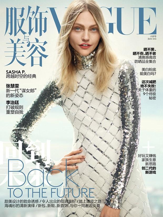 Sasha-Pivovarova-Vogue-China-June-2015-01-620x827
