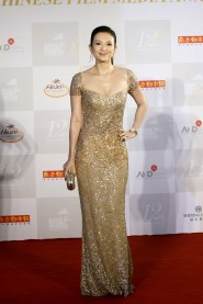 The 12th Chinese Film Media Awards