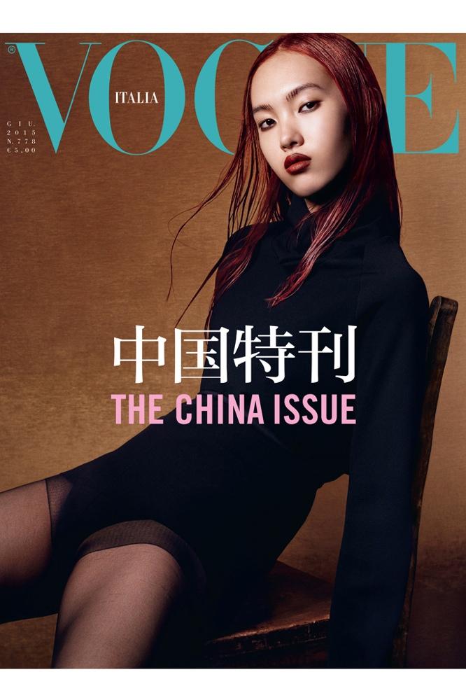 Vogue-Italia-June-2015-Cover01