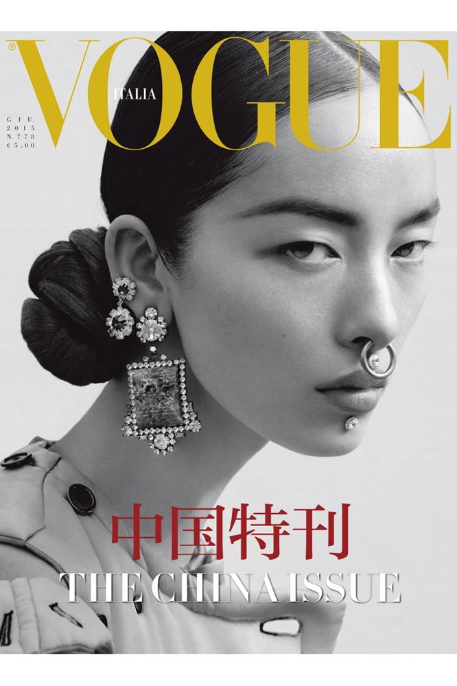 Vogue-Italia-June-2015-Cover02