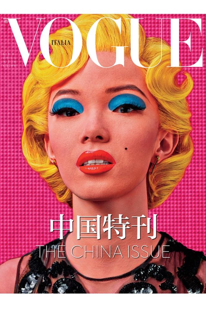Vogue-Italia-June-2015-Cover03