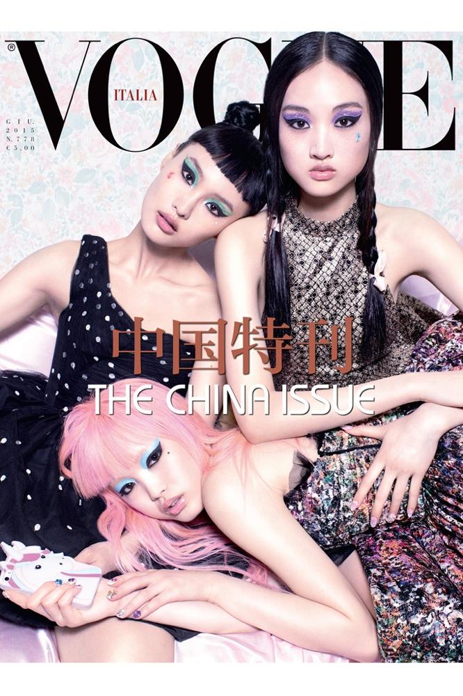 Vogue-Italia-June-2015-Cover04