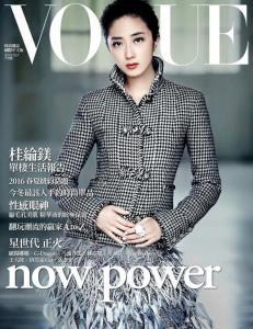 桂綸鎂-Vogue