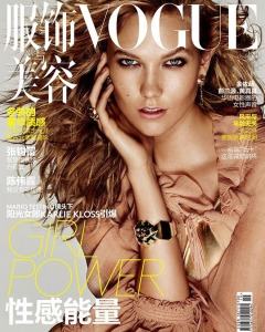 Karlie-Kloss-Vogue-China-October-2015-Cover