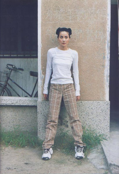 王菲 X Switch Magazine November 1997-03
