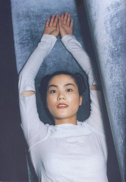 王菲 X Switch Magazine November 1997-06
