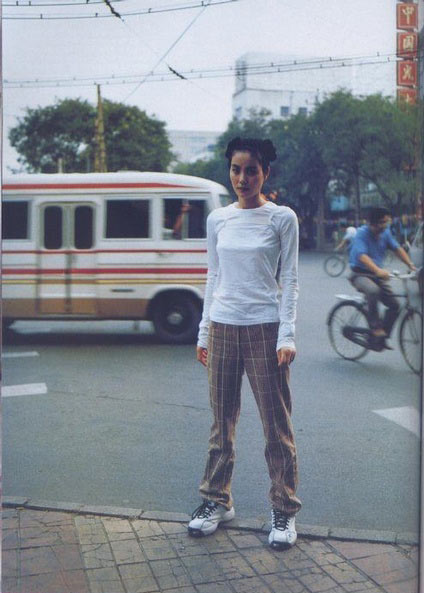 王菲 X Switch Magazine November 1997-08