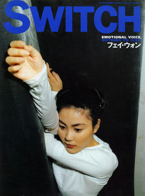 王菲 X Switch Magazine November 1997