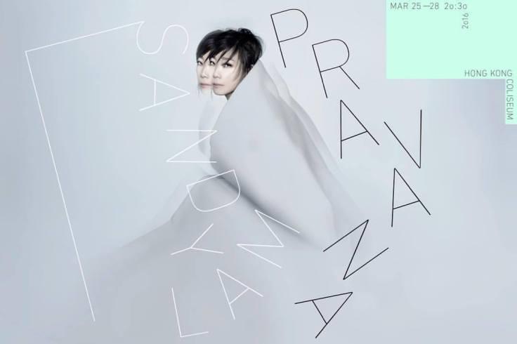 林憶蓮 - Pravana - 造樂者世界巡迴演唱會