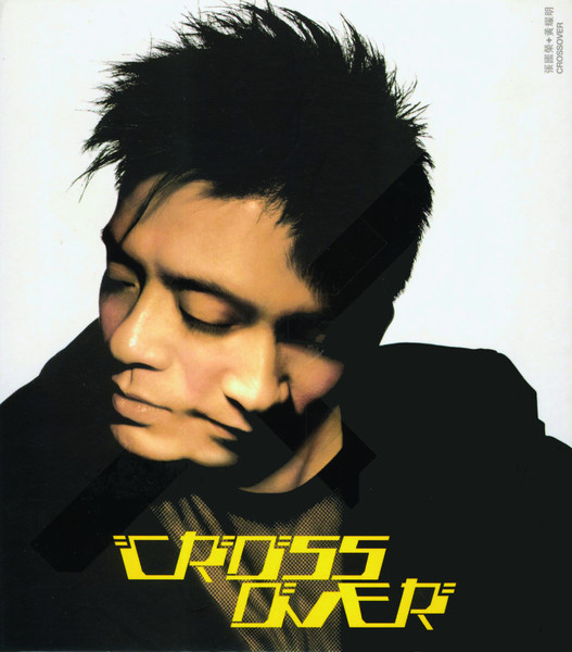 Anthony Wong Cross Over