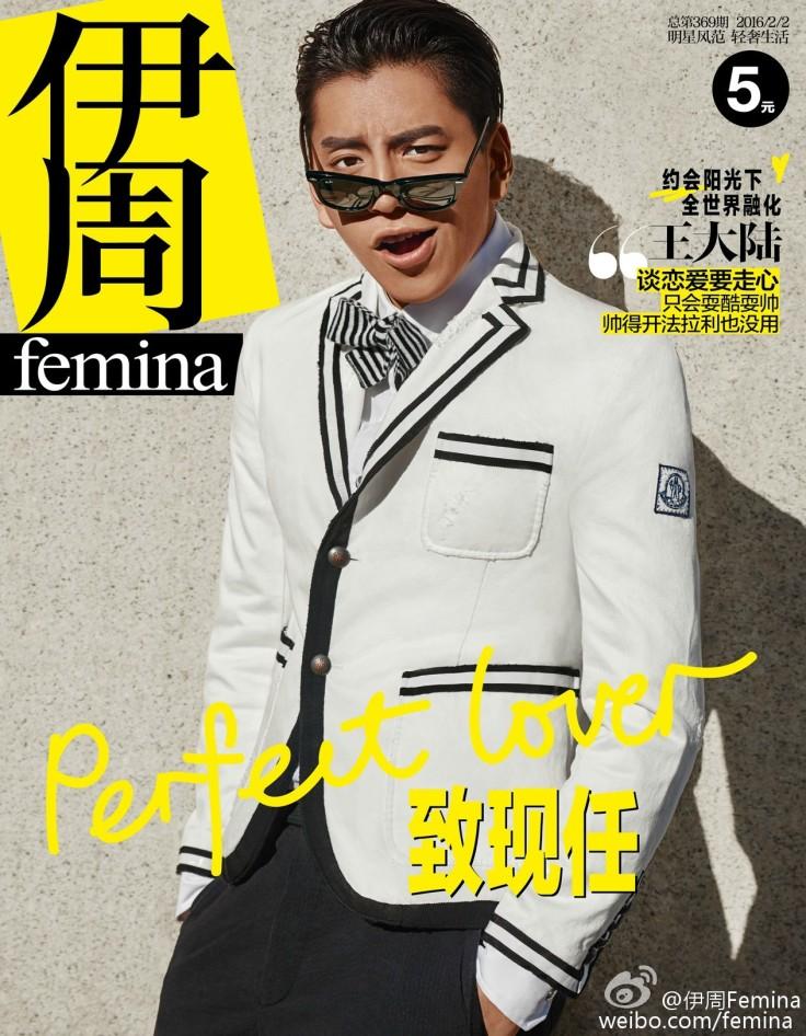 Femina 2016 Wang Da Lu-1