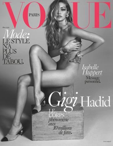 Gigi Hadid Vogue Paris March 2016 Cover-1