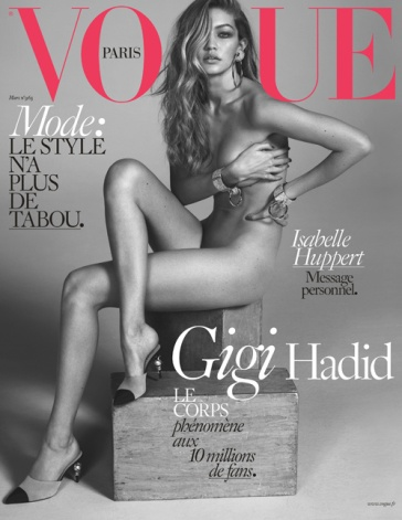 Gigi Hadid Vogue Paris March 2016 Cover-1