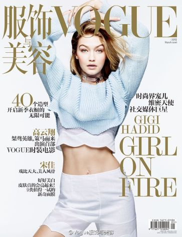 Gigi Hadid X Vogue China March 2016 Cover