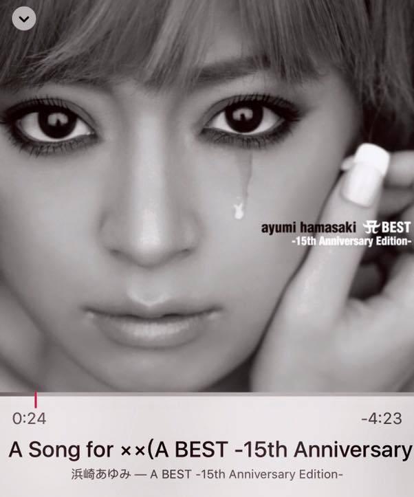 Ayumi Hamasaki A Song For XX