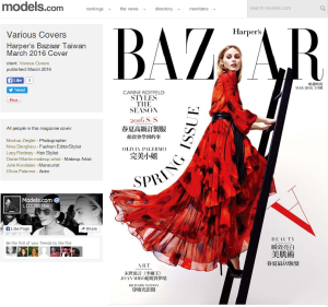 Harper's BAZAAR Taiwan March 2016 Cover on models.com -2016.3.4-