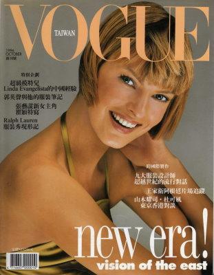 Linda Evangelista Vogue Taiwan 1996