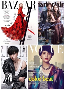 Covers in March 2016 -2016.3.1-