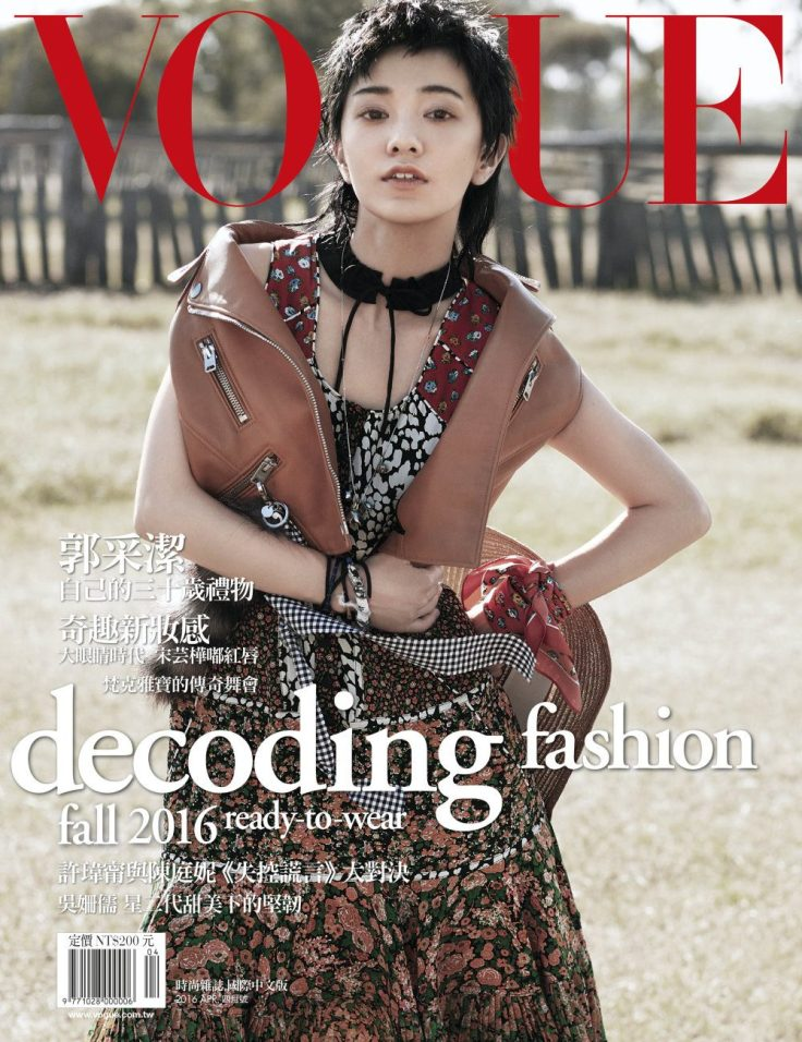 Amber Kuo Vogue Taiwan April 2016 Cover