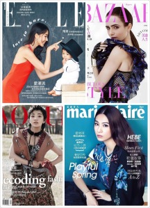 Covers in April 2016 -2016.4.1-