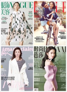 China Covers in April 2016 -2016.4.2-