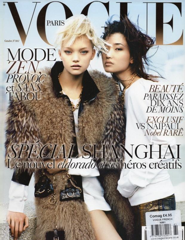 Gemma Ward & Du Juan Patrick Demarchelier Vogue Paris October 2005 Cover
