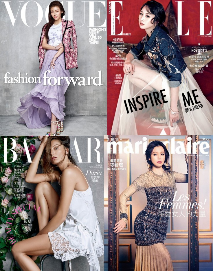 May 2016 Covers