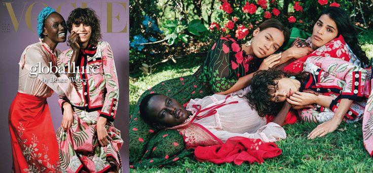 Vogue Italia April 2016 Cover-Liya Kebede & Ajak Deng & Mica Arganaraz & Imaan hammam