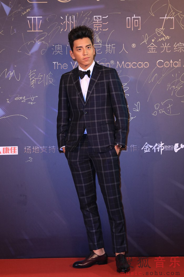 Wang Da Lu