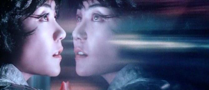 2046 Faye Wong