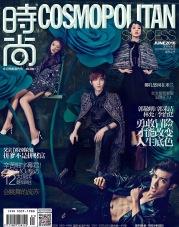 Cosmopolitan China June 2016 Cover