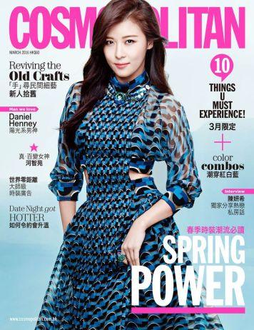 Cosmopolitan Hong Kong March 2016 Cover