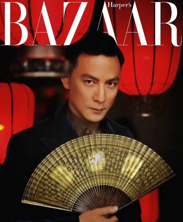 Daniel Wu Harper's Bazaar China July 2016 Cover