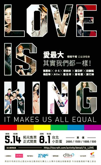 Love is King Concert
