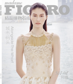 Sui He Madame Figaro June 2016 Cover