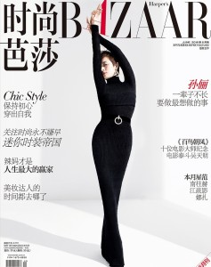 CHANEL X China Magazine June 2016 Covers -2016.5.25-