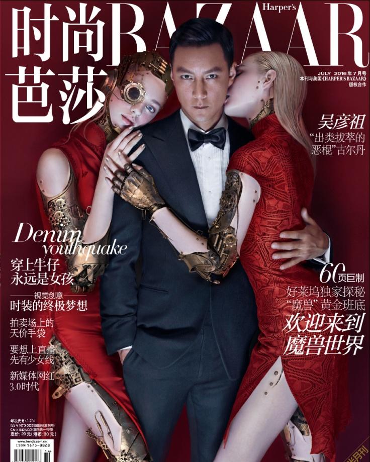 Daniel Wu Harper's Bazaar China July 2016 Cover 1