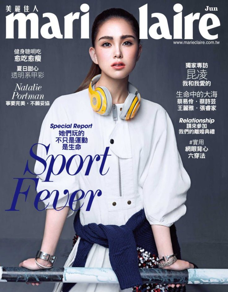 Hannah Marie Claire Taiwan June 2016 Cover