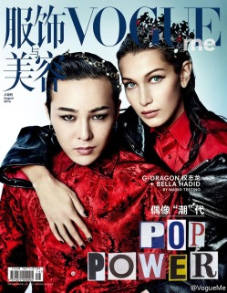 Bella Hadid G-DRAGON Vogue Me China August 2016 Cover
