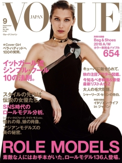 Bella Hadid Vogue Japan September 2016