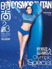 Carina Lau Cosmopolitan China August 2016 Cover 1
