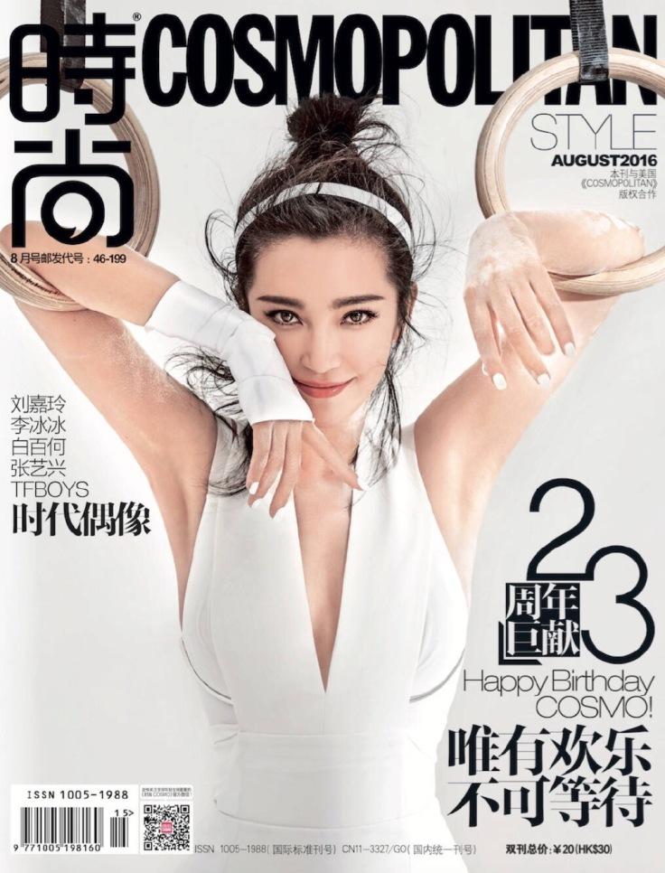 Li Bing Bing Cosmopolitan China August 2016 Cover