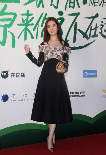 Liu YiFei in Dior Fall 2016