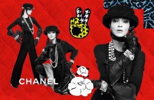 Mariacarla Boscono & Sarah Brannon X Chanel Fall 2016 Campaign -2016.7.19-