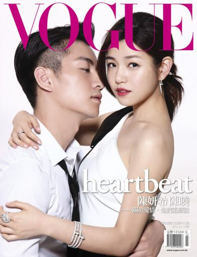 Michelle Chen & Chen Xiao Vogue Taiwan July 2016 Cover-1