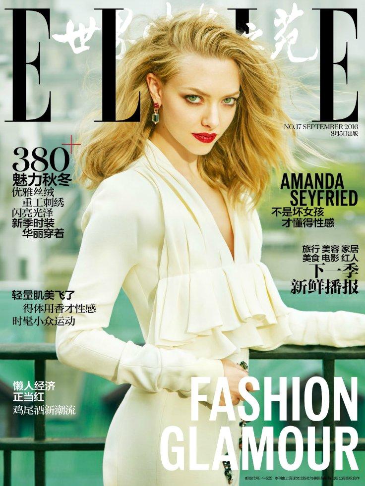 Amanda Seyfried X ELLE China September 2016 Cover 1