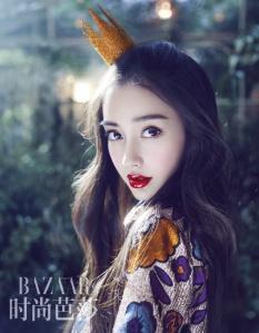 Angelababy X Harper's Bazaar China September 2016 -2016.8.26-