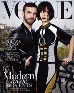 Doona Bae & Nicolas Ghesquière X Vogue Korea September 2016 Cover -2016.8.17-